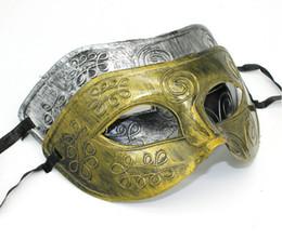 Wholesale Vintage Carnival Costumes - Costume Party Mask Men's retro Greco-Roman Gladiator masquerade masks Vintage Golden Silver Mask silver Carnival Mask Halloween
