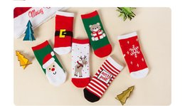 Wholesale Boys Christmas Socks - Baby Socks Baby cartoon Christmas socks winter boy girls cartoon socks mixcolor christmas gift 48 pairs l