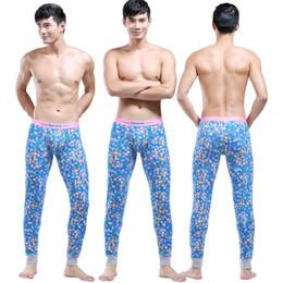 Canada Thermal Underwear Brands Supply, Thermal Underwear Brands ...