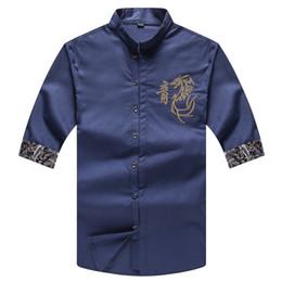 Wholesale Chinese Top Dresses - Wholesale-Plus Size 6XL Dragon Shirt Men Summer 2016 Chinese Style Linen Cotton Dress Shirt Mandarin Collar Tops Blue Black Business Shirt