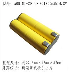 Wholesale Sub C Rechargeable Battery - free shipping 4*SC 1800mAh 4.8V vacuum sweeper battery SC rechargeable battery pack