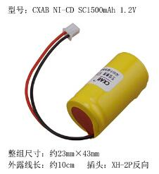 Wholesale Sub C Batteries Wholesale - free shipping 2pcs lot ni-cd SC 1500mAh 1.2V aubstadt rechargeable battery fire emergency light battery safety exit battery