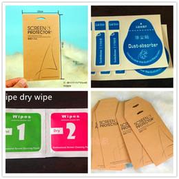 2019 autocollant d'emballage de détail Outils de nettoyage Humide Sec 2 en 1 Essuie-Glace Essuie-Glace Guide Autocollant Emballage de Détail Pour Verre Trempé Protecteur D'écran autocollant d'emballage de détail pas cher
