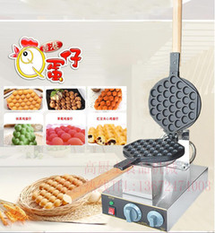 Wholesale Free Eggs - With CE Certification 220v 110v HongKong Egg Waffle Makers Machine Egg Puffs Maker Bubble Waffle Buy machine free get 6 more gifts