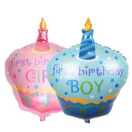 50pcs / lot enfants jouets importés en aluminium ballons décoration de fête gâteau d'anniversaire ballon en gros garçons et filles ? partir de fabricateur
