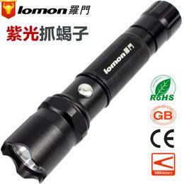 Wholesale Amber Scorpion - Ramon LED fluorescence detection violet flashlight lamp flashlight UV detector scorpion amber identification