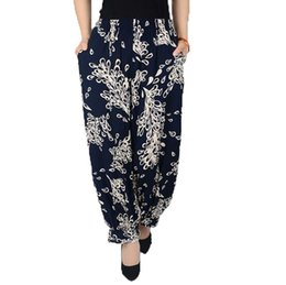 Wholesale Cargo Pants Style Women - Summer Style Plus Size Flower Print Women Pants & Capris Elastic Waist Loose Colorful Casual Women's Pants AE1283