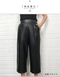 Wholesale Wide Legged Leather Pants - Women Pure Sheep Leather wide leg Pants female capris Loose whole real sheepskin leather trouser