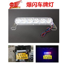 Wholesale Fluke Leads - Modified motorcycle accessories electric vehicle license plate lights flashing LED wildfire taillights strobe lights fluke