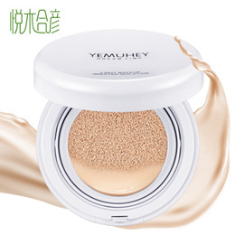 Wholesale Easy Skin - Brand Face Skin Beauty Air Cushion BB Cream 18ml Concealer Moisturizing Brighten Long Lasting Nude Makeup Wet Powder Foundation