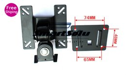 Wholesale Tv Angle Wall Mount - High Quality Swivel 14 to 24 Flat Panel TV Monitor LCD Wall Mount Bracket Adjustable Angle