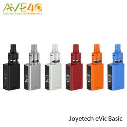 Wholesale Basics Yellow - Joyetech Evic Basic with Cubis Pro Mini Kit 1500mAh Battery Mod with 2ml Capacity Tank LVC Clapton-1.5ohm MTL
