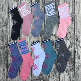 Wholesale hosiery brands - Pink Yoga Socks Pink Letter Anklet Baseball Sports Hosiery Fitness Socks Slipper Girl Sexy Summer Ship Socks 2pcs Pair 100Pairs OOA3365
