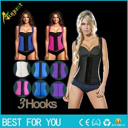 49e3db0c9e1 Sport latex waist cincher trainer hot shaper fast weight loss girdle  slimming belt waist training corset underbust