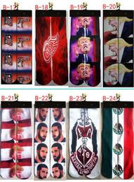 Wholesale Random Sports - Fashion Men's 3D printing socks adult people new fashion sport stockings ODD 5 pairs pattern random colors man soft cotton sock gift