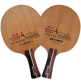 Wholesale Pingpong Blades - Wholesale-Free shipping, Yinhe   Milky Way   Galaxy N-11 (N11, N 11) table tennis   pingpong blade