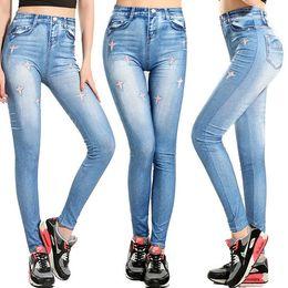 Wholesale Sexy Cheap Leggins - 2016 new fashion European style cheap sexy slim skinny seamless printed stars leggings women imitation jeans leggins tights pants
