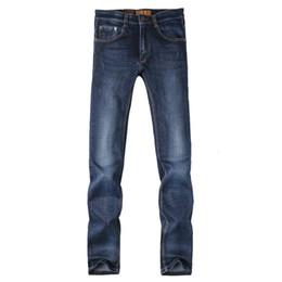 Wholesale Denim Pants Large - Men's autumn and winter new stretch jeans straight loose large size pants autumn thick pants
