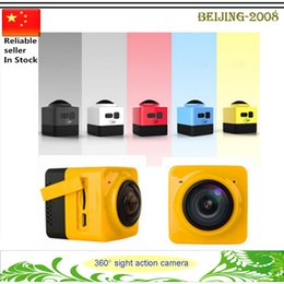 Wholesale Cube H - CUBE 360 Mini Sports Action Camera 360-degree Panoramic VR Camera Build-in WiFi Camera H.264 1280*1042 Video Mini Camcorder with GVT100M DSP