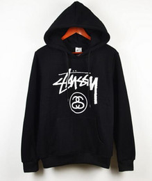 Wholesale Wool Hoodies For Men - 2016 Hip-hop Black Gray Hoodies Sweatshirt For Men Graphic Hooded Pullover Sweatshirts Coat Winter Skateboard Fleece Hoodie Jacket LLWF0536