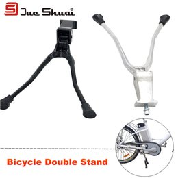 """Wholesale Aluminum Bicycle Rack - Wholesale-Aluminum Alloy Bicycle Double Stand Braking System Parking Rack 20"""" 24"""" 26"""" 700C Size Black and Silvery Brand"""