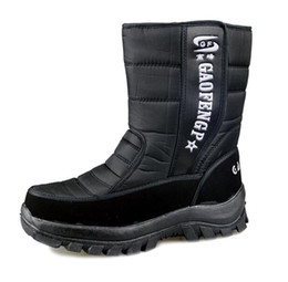 Wholesale thick snow boots - Wholesale-Thick snow boots Tall Men Tall men outdoor men's boots cotton-padded shoes snow ski boots size40-44 M026