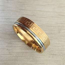 Wholesale Wedding Rings Gold 18k - Luxury large wide 8mm 316 Titanium Steel 18K yellow gold plated greek key wedding band ring men women silver gold 2 tone