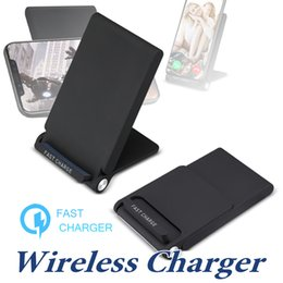 Wholesale Universal Fans - Wireless Charger With Cooling Fan For iPhone X 8Plus 2 Coils Fast Qi Wireless Charging Stand Pad For Galaxy S8 Note8 With Package
