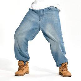 Wholesale Men Long Baggy Pants - Wholesale-2016 Brand Men Baggy Jeans Big Size Mens Hip Hop Jeans Long Loose Fashion Skateboard Relaxed Fit Jeans Mens Harem Pants 42 44 46