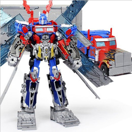 Wholesale Robot Optimus Prime - super ares Optimus Prime ultimate edition model robot robot toy boy toy gift
