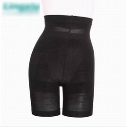 Wholesale Shaper California - California Beauty Slim Lift Extreme Body Shaper Body Shaping Garment Slimming Pants Suit OPP PACKING K7265