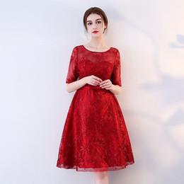 vestidos de quinceañera Rebajas En stock Realmente Foto Elegante Vino Rojo Encaje Bordado Escote redondo Media manga Longitud de té Cremallera Vestido Bridemaid Vestido de noche
