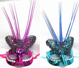 Wholesale Masquerade Cool Party - Wholesale-Free Shipping ,Venetian embroider butterfly princess mask,halloween Masquerade party Masks,very cool ,king mask,