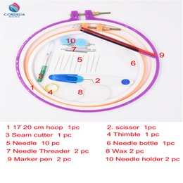 Wholesale Tool Wholesale Patchwork - 2016 best selling 17 20 cm circular frame for embroidery as home patchwork tools set with tailor scissors thread clipper needle for sale