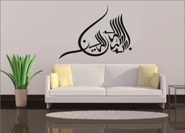 Wholesale Islamic Home Sticker Art - 110*80cm bismillah islamic decal muslim word wall sticker home decor arabic calligraphy moslem No02
