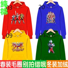Wholesale Children S Character Hoodies - (A seven Tide brand)100% cotton Boys   Girls Ultraman Hoodies Sweatshirts armor Warrior sweatshirt winter baby children wear spring
