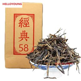 Wholesale Hong Sales - C-HC037 Promotion Sale!Classical 58 series black tea 180g Premium Dian Hong, Famous Yunnan Black Tea dianhong dianhong