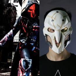 juegos de video de alta Rebajas Nuevo 2017 High Quality Pvc Mask Party Cosplay Traje Prop Para Video Game Reaper