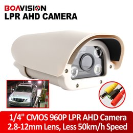 Wholesale Cmos 12mm - 1.3Mega Pixel 960P High Definition Vehicle Analog AHD LPR Camera, 2.8-12mm Lens, For Parking Lot Entrance Toll Station With AHD DVR
