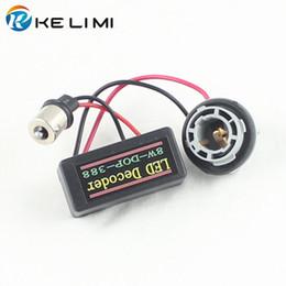 Wholesale Error Free Bay15d - 1156 1157 7440 T20 7443 BA15S BAY15D LED Light Bulb Warning No Error Free Canceler Decoder For LED Fog Turn Brake Anti-Hyper Flash Blinking