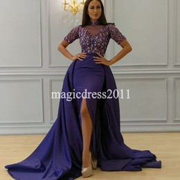 Wholesale Party Dresses For Clubs - Chic Royal Purple Arabic Dubai Evening Prom Dresses with Short Sleeve 2017 A-Line Jewel Sheer Illusion Bodice Formal Gowns Dress for Party