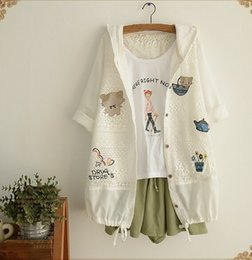 Wholesale Hooded Drawstring Jacket - Wholesale- sweet Refinement lace applique long sleeve Drawstring hem Sun shirt Hooded jacket mori girl