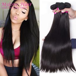Canada Cheveux vierges brésiliens raides 3 Bundle 7a non transformés en armure de cheveux Humains Bundles brésiliens raides cheveux Vente chaude Votre meilleur choix Offre