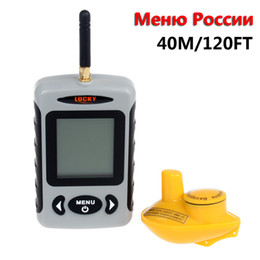 Wholesale Lucky Fish - Wholesale-Russian Menu!!!Lucky FFW718 Wireless Portable Fish Finder 40M 120FT Sonar Depth Sounder Alarm Ocean River Lake