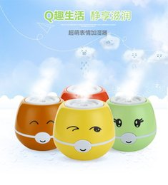 Wholesale Mobile Ba - Super fog amount of mobile power usb humidifier Ai Hu Ba doll cartoon anion humidifier purifier