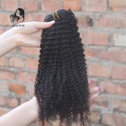 clips indiens chauds Promotion 8A Afro-Américain Clip Dans Les Extensions de Cheveux Humains 9 pcs / ensemble 120g Remy Bouclés Clip Ins Cheveux CHAUD Malaisien Indien Péruvien Mongol Vierge cheveux