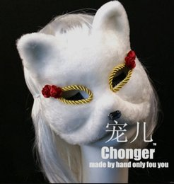 Wholesale Cheap Masks For Masquerade Ball - Wholesale cheap Halloween Mask Japan and wind fox cat at the masquerade ball white cat face mask mask Halloween cos Japanese Catwoman mask f