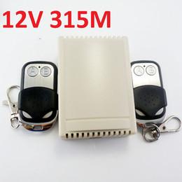 module de relais unique Promotion 315M DC 12V 2Ch RF Minuterie de Retardement Sans Fil Autobloquant Interrupteur Multifonctions Relais Relais Interrupteur