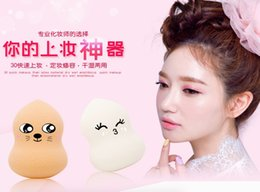 Wholesale Bottle Gourd Sponge Flawless Smooth - 2016 Face Bottle Gourd Sponge Flawless Smooth Pro Beauty Makeup Powder Puff Mix Colour Women Gift 100pcs
