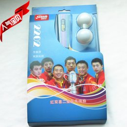 Wholesale Table Tennis Bats New - Cheap New Star Award genuine security DHS table tennis bats Penhold short handle double-sided skillet horizontal position